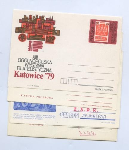 Набор почтовых открыток соригинальной маркой (5 шт., без повторов) (Польша)