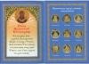 Набор жетонов вальбоме «Пресвятая Богородица»