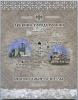 Набор монет 10 рублей - Древние города России - Соликамск, Елец (вальбоме, сжетоном) 2011 года СПМД (Россия)