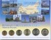 Набор монет (сжетоном, вбуклете) 2009, 2010 СПМД (Россия)