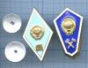 Набор знаков «Средне-специальное образование», «Высшее образование» (СССР)
