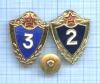 Набор «Классность», 2-й, 3-й класс (СССР)