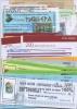 Денежные суррогаты Республики Карелия (2010-2015 гг.), Таиланда, Вьетнама, Индокитая (50 шт.)