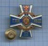Знак «65 лет ГАИ ГИБДД Санкт-Петербурга иЛенинградской области» (тяжелый, эмаль) (Россия)