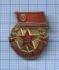 Знак «Инструктор ДОСААФ» ММД (СССР)