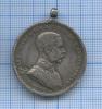Медаль «Franz Joseph II I. V.G.G. Kaiser V. Oestrreich» (Австрия)