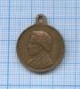 Медаль «100 лет содня рождения А. С. Пушкина» (Российская Империя)