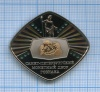 Медаль настольная «285 лет Санкт-Петербургскому монетному двору Гознака» 2009 года (Россия)