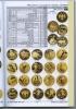 Каталог-справочник «Монеты РСФСР иРоссии 1921-2014 годов», Санкт-Петербург, Издательство «Конрос» (78 стр.) 2014 года (Российская Империя)