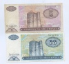 Набор банкнот (Азербайджан)