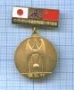 Знак «40 лет памяти судна «Индигирка. Фестиваль японо-советской дружбы» (вфутляре), тяжелый металл, заколка, редкий 1979 года (СССР)