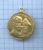 Медаль «300-летие царствования Дома Романовых» (копия)