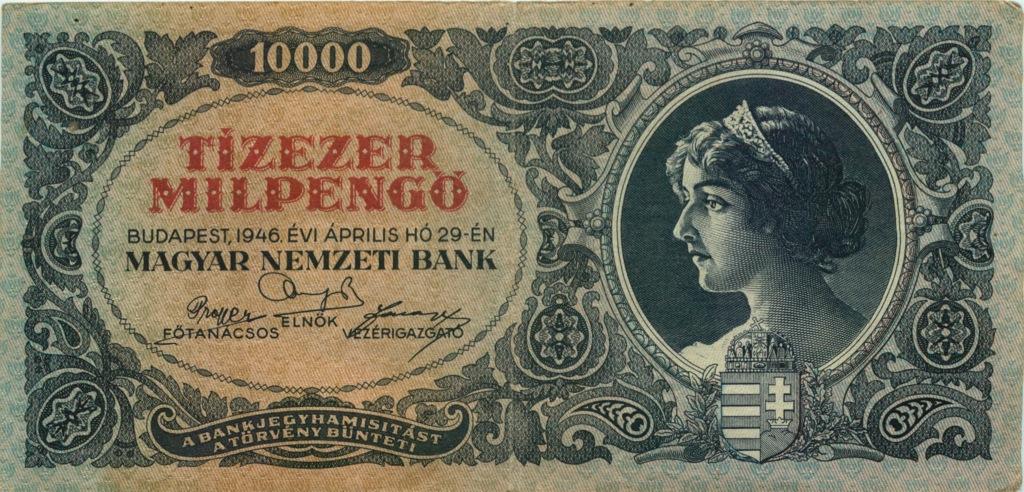 10000 пенго 1946 года (Венгрия)
