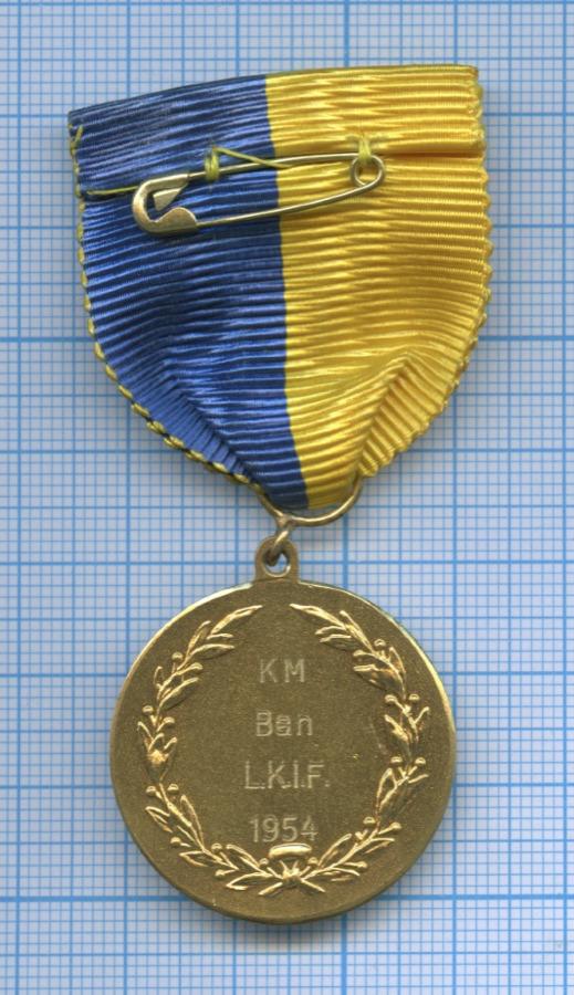 Медаль стрелковая 1954 года (Швеция)
