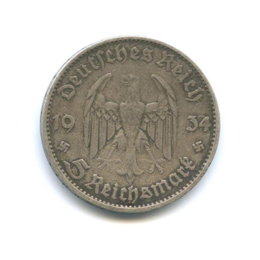 5 рейхсмарок — 1 год нацистскому режиму, Гарнизонная церковь вПотсдаме 193 года D (Германия (Третий рейх))