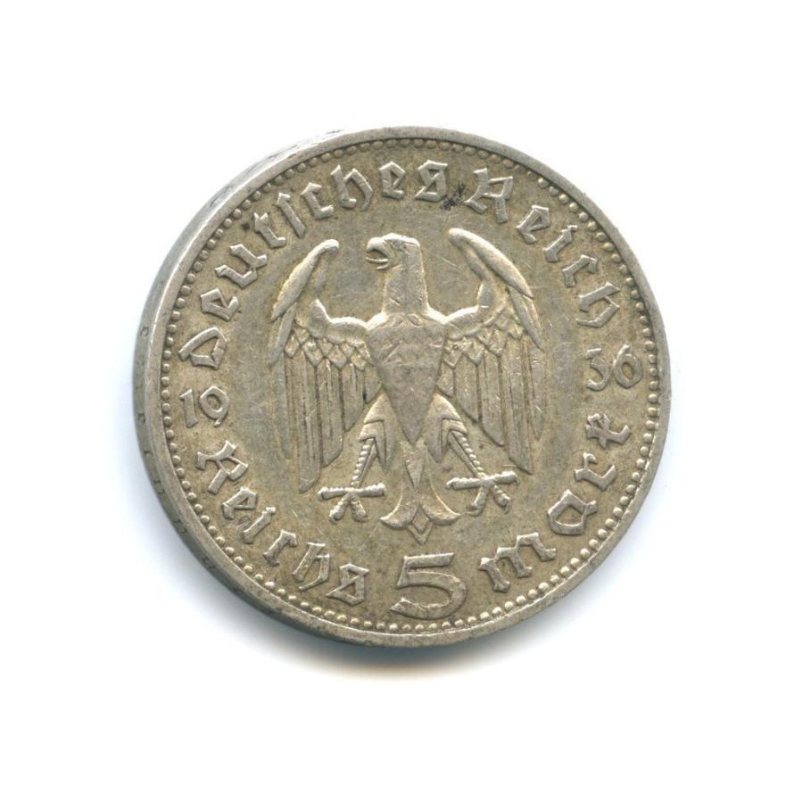 5 рейхсмарок 1936 года J (Германия (Третий рейх))