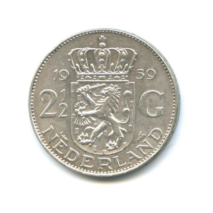 2½ гульдена 1959 года (Нидерланды)