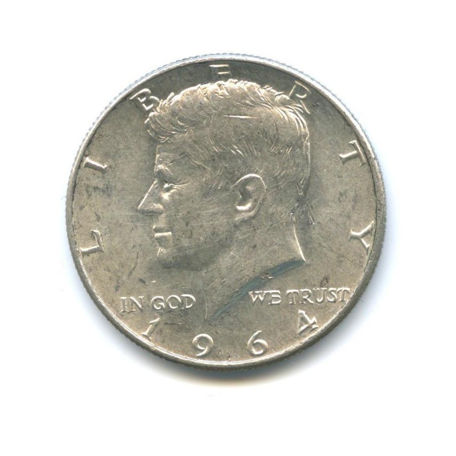 50 центов 1964 года D (США)