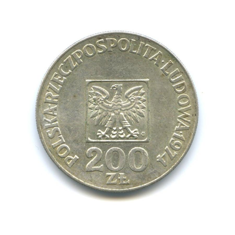 200 злотых — 30 лет победе над фашизмом 1974 года (Польша)