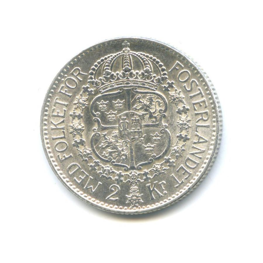 2 кроны 1935 года (Швеция)