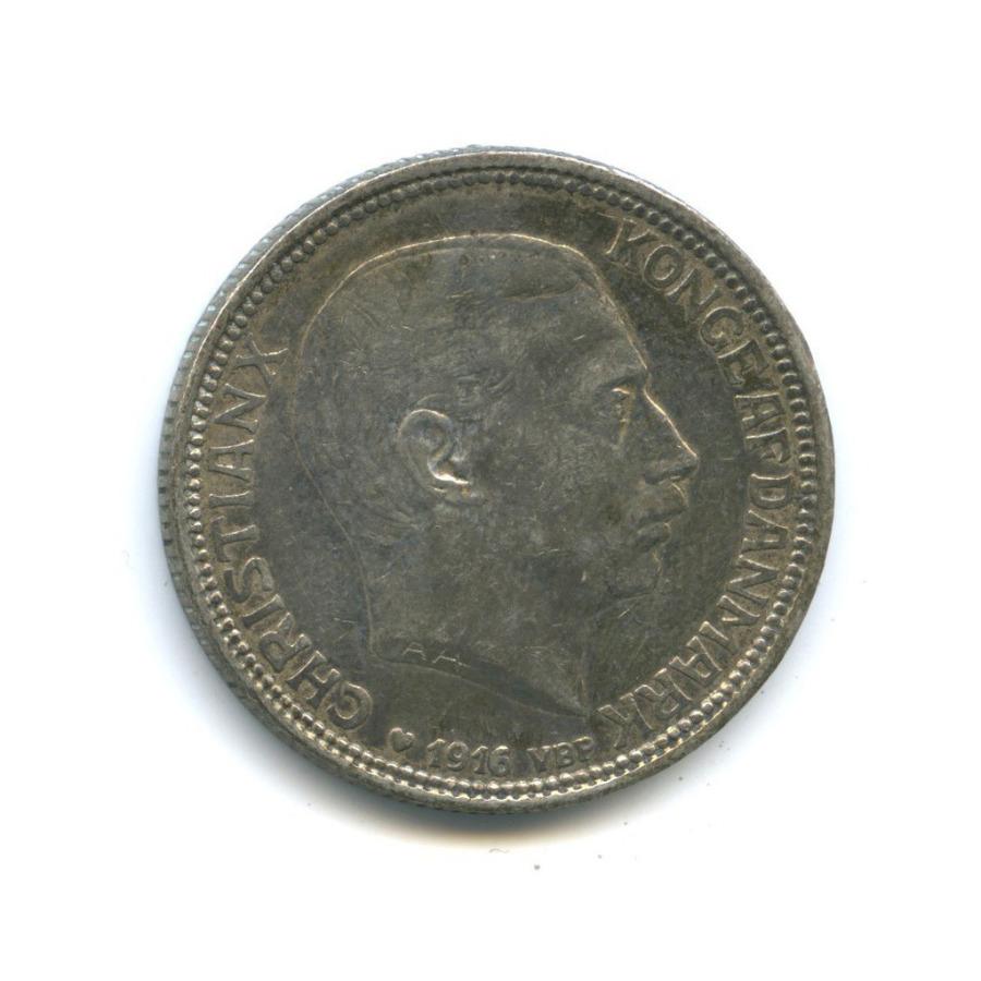 2 кроны 1916 года (Дания)