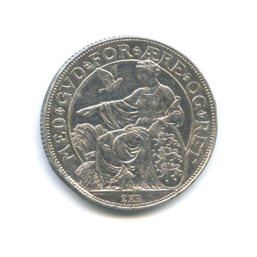 2 кроны - 40-летие правления 1903 года (Дания)