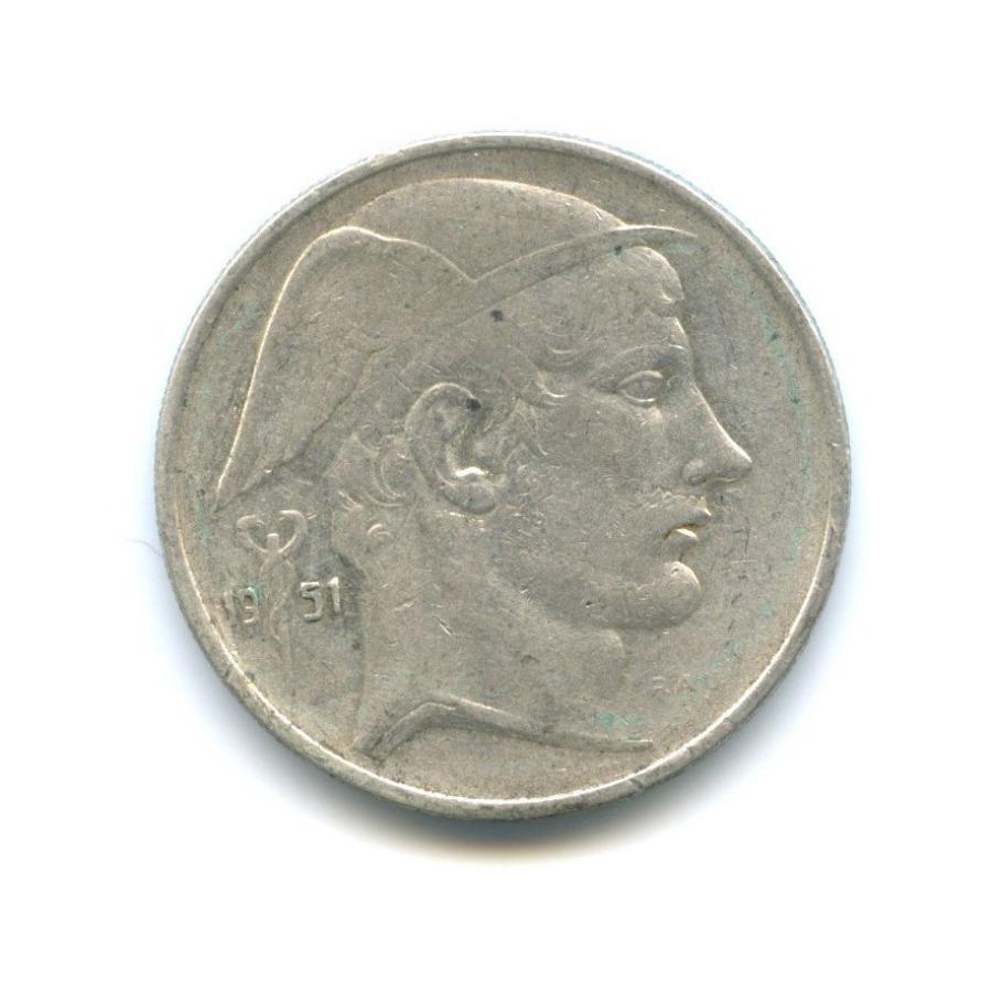 20 франков 1951 года (Бельгия)
