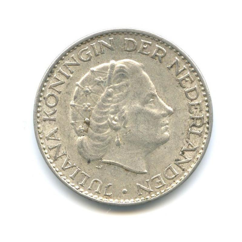 1 гульден 1965 года (Нидерланды)