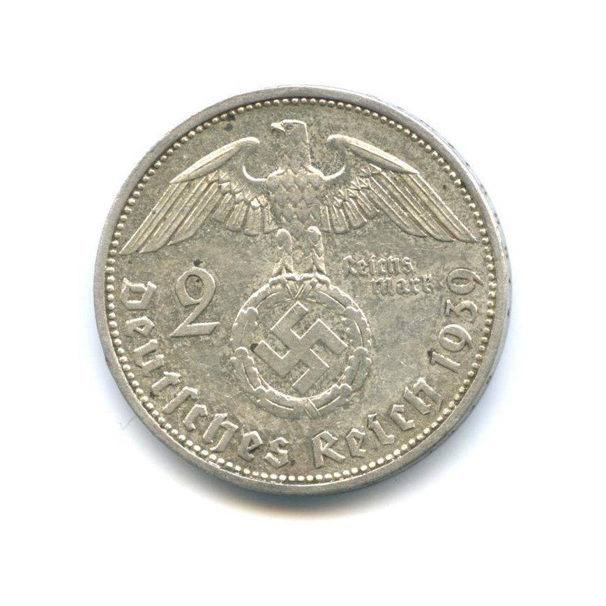 2 рейхсмарки 1939 года A (Германия (Третий рейх))