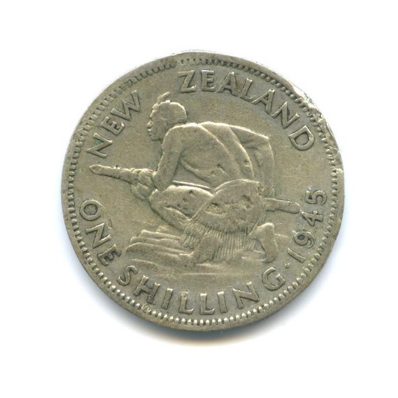 1 шиллинг 1945 года (Новая Зеландия)