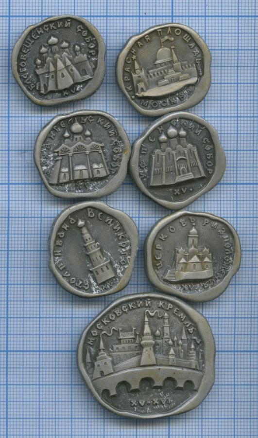 Набор значков «Москва» (СССР)