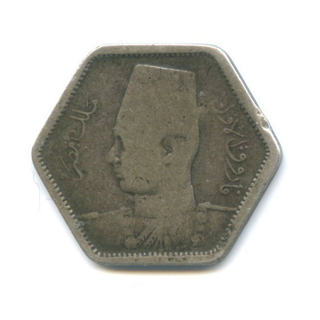 2 пиастра - Фарук I 1944 года (Египет)