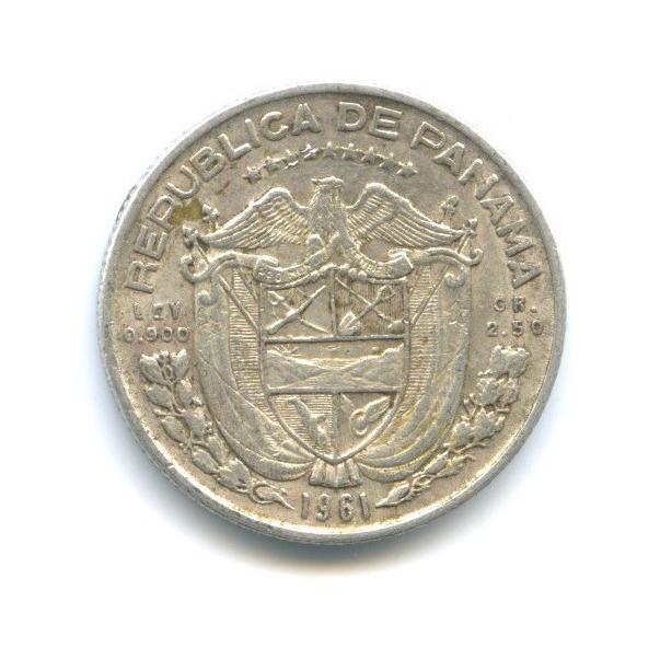 1/10 бальбоа 1961 года (Панама)