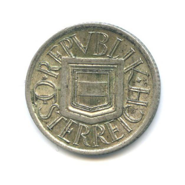 ½ шиллинга 1925 года (Австрия)