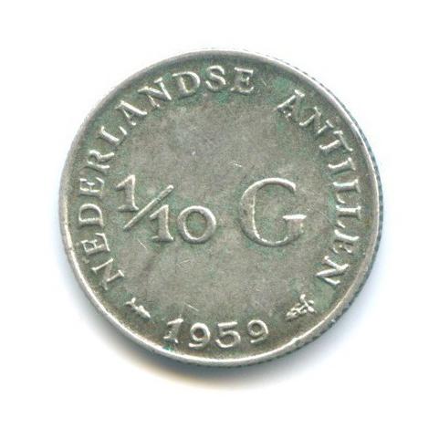 1/10 гульдена - Нидерландские Антильские острова 1959 года