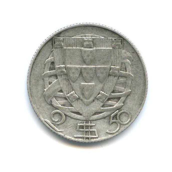 2.5 эскудо 1940 года (Португалия)