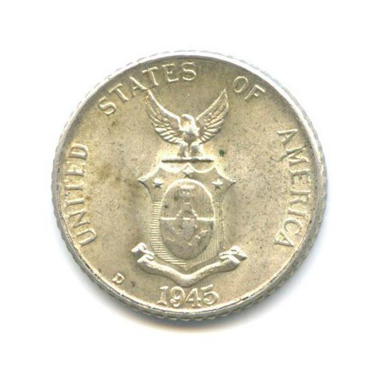 10 сентаво 1945 года (Филиппины)