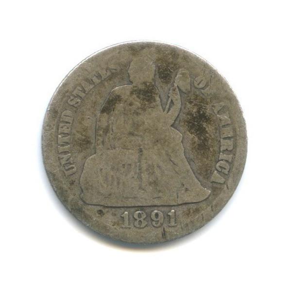 10 центов (дайм) 1891 года S (США)