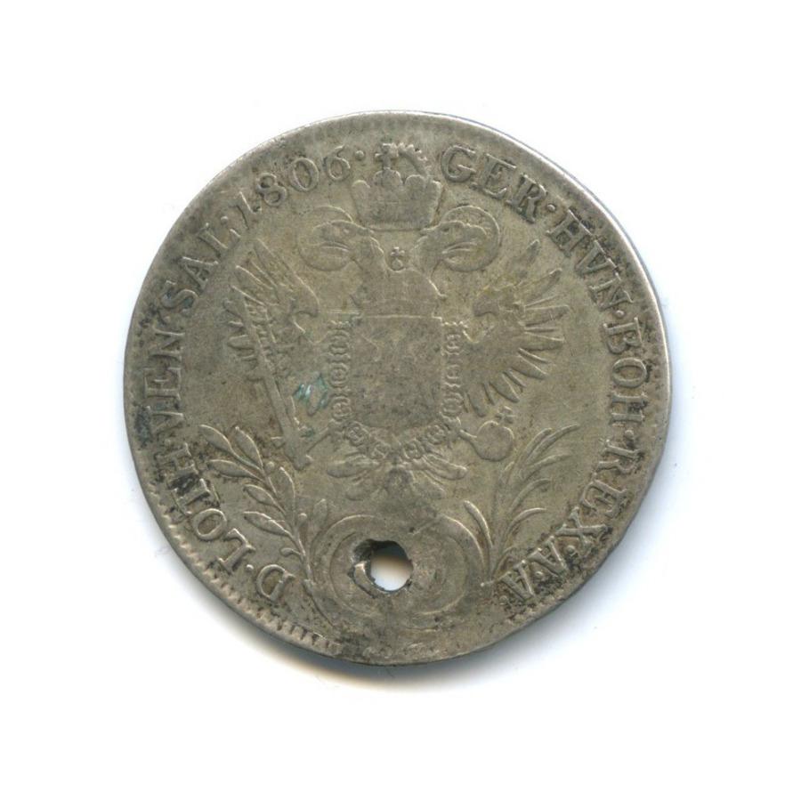 20 крейцеров - Франц II 1806 года (Австрия)