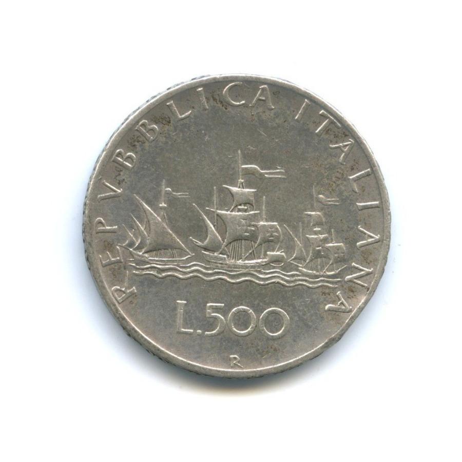 500 лир 1964 года (Италия)