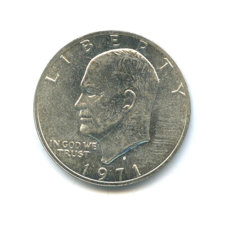 1 доллар 1971 года S (США)