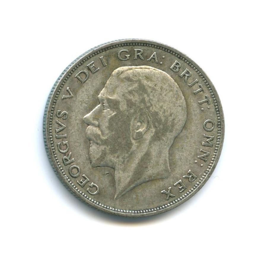 ½ кроны 1922 года (Великобритания)