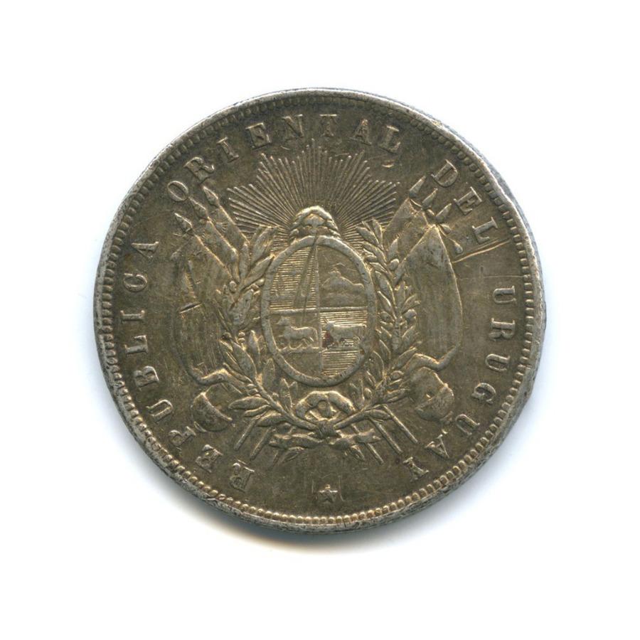 1 песо 1878 года (Уругвай)
