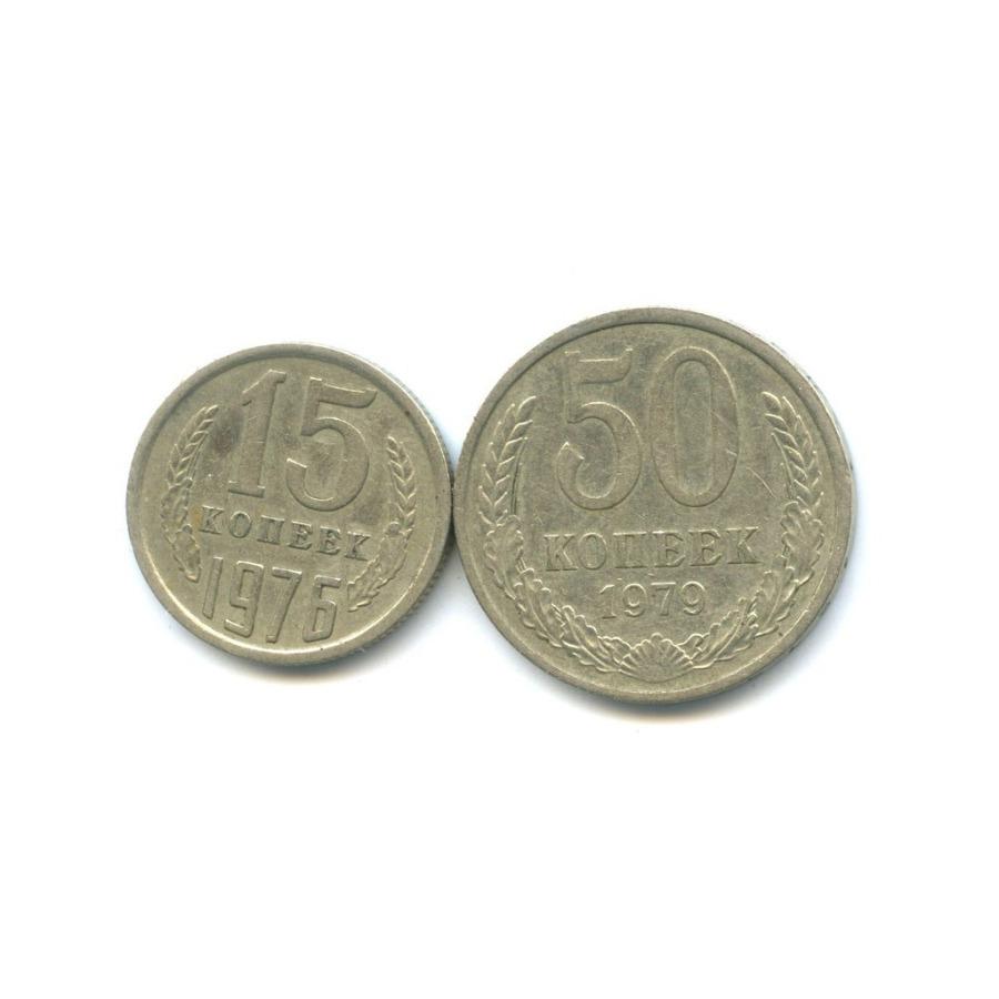 Набор монет СССР 1976, 1979 (СССР)