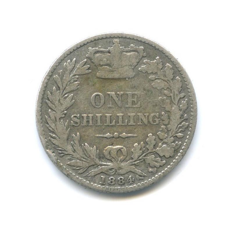 1 шиллинг - Королева Виктория 1884 года (Великобритания)