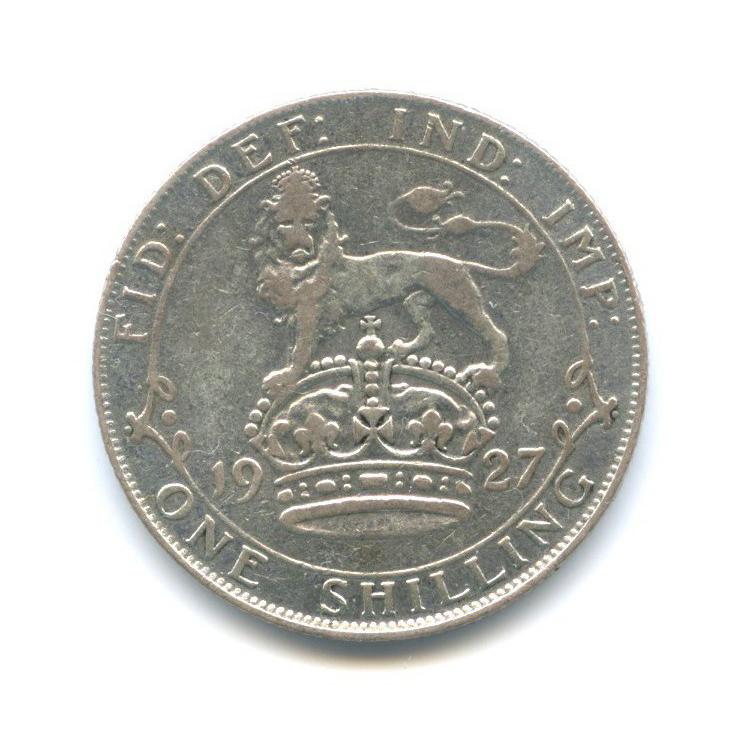 1 шиллинг 1927 года o (Великобритания)