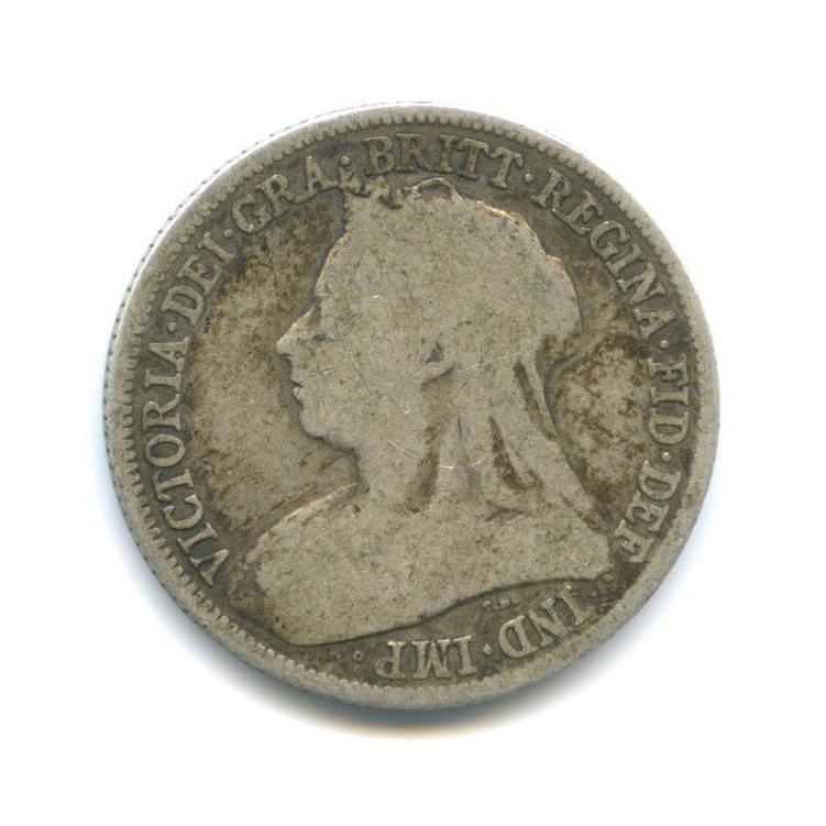 1 шиллинг - Королева Виктория 1895 года (Великобритания)