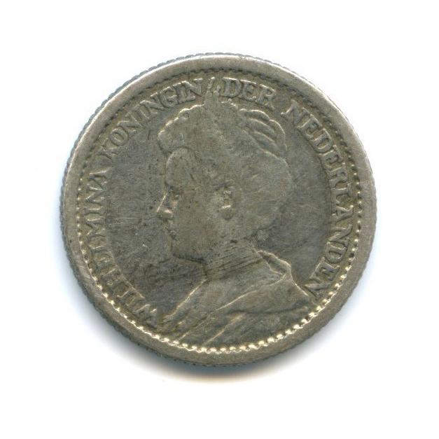 25 центов 1912 года (Нидерланды)