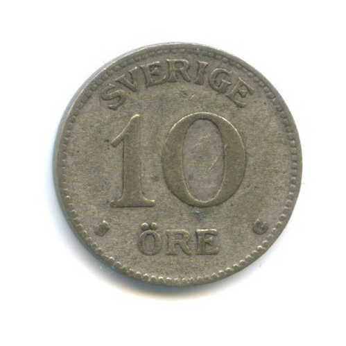 10 эре 1936 года (Швеция)