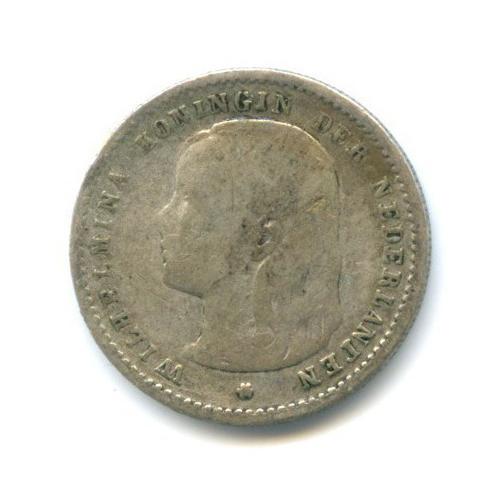 10 центов 1896 года (Нидерланды)